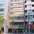 東京ビューティークリニック渋谷院